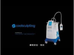 酷塑-CoolControl 智慧溫控感應系統
