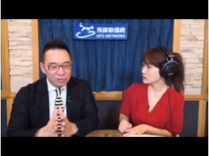 飛碟聯播網生活同學會-黃耀立醫師專訪