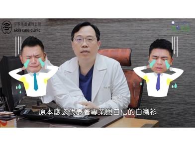 Photo of news